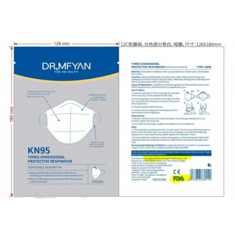 KN95 Protective Mask - FDA Approved 1/pk